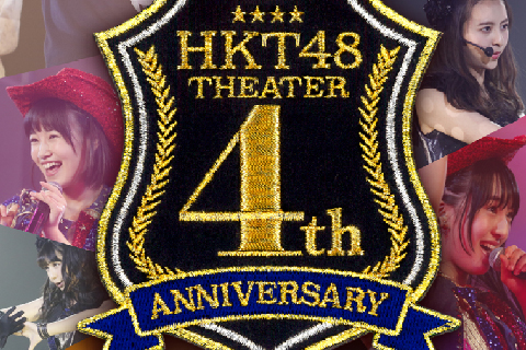 eye_HKT4th